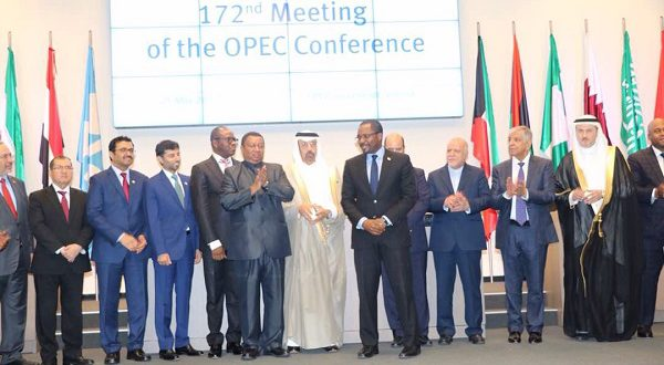 Equatorial Guinea to Join OPEC, Pledges to Advance Interests of African Oil Producers